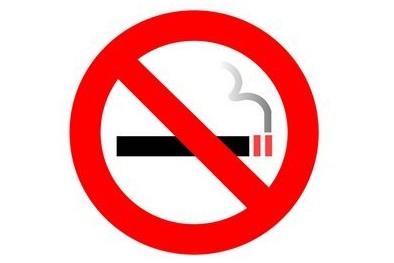 ограничения в сфере торговли табачной продукцией и табачными изделиями